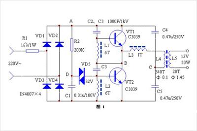 12v electronic transformer circuit diagram principlehaisheng electronic ignition circuit diagram electronic transformer circuit diagram #8